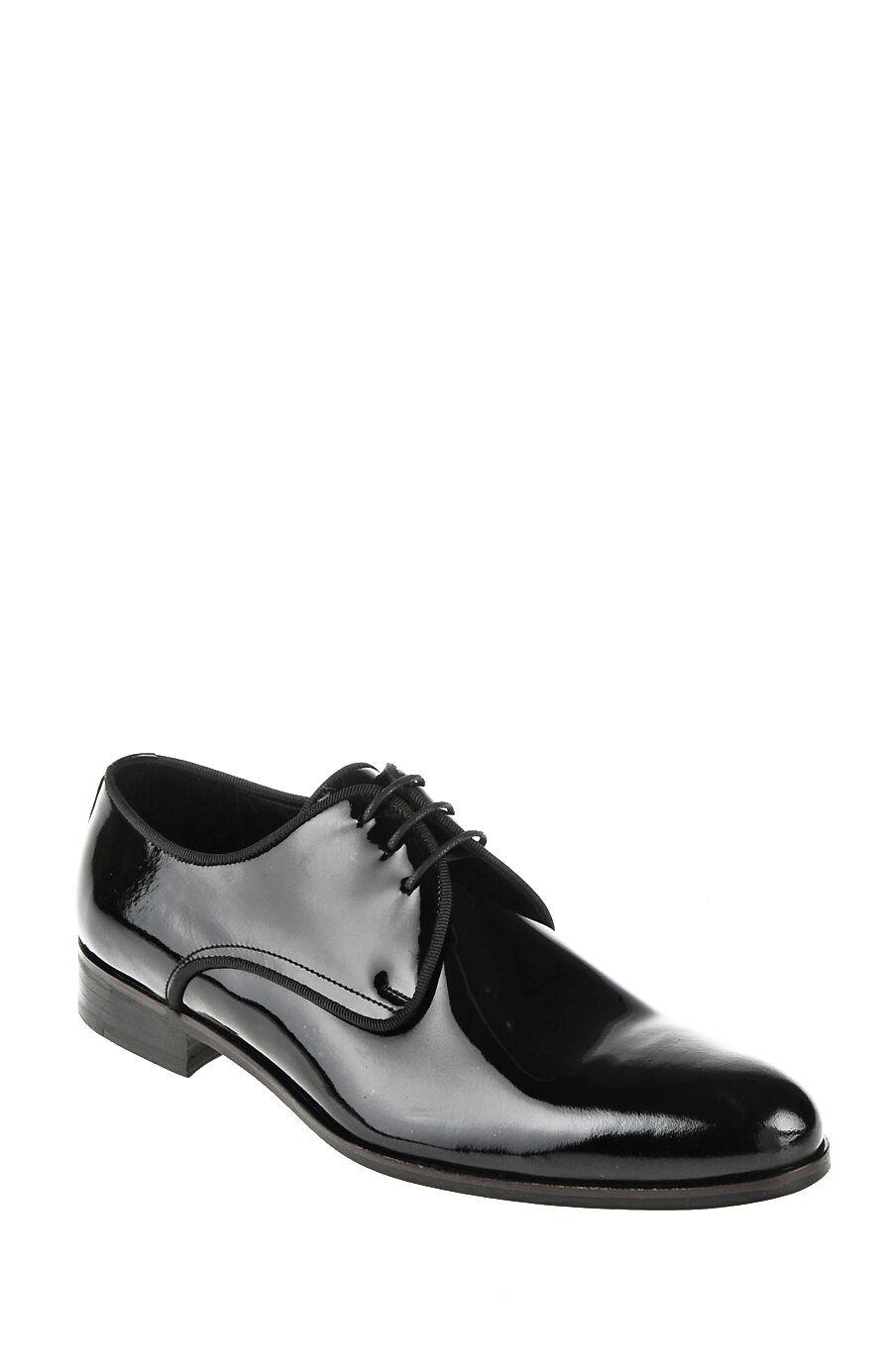 Kösele Deri Ayakkabı