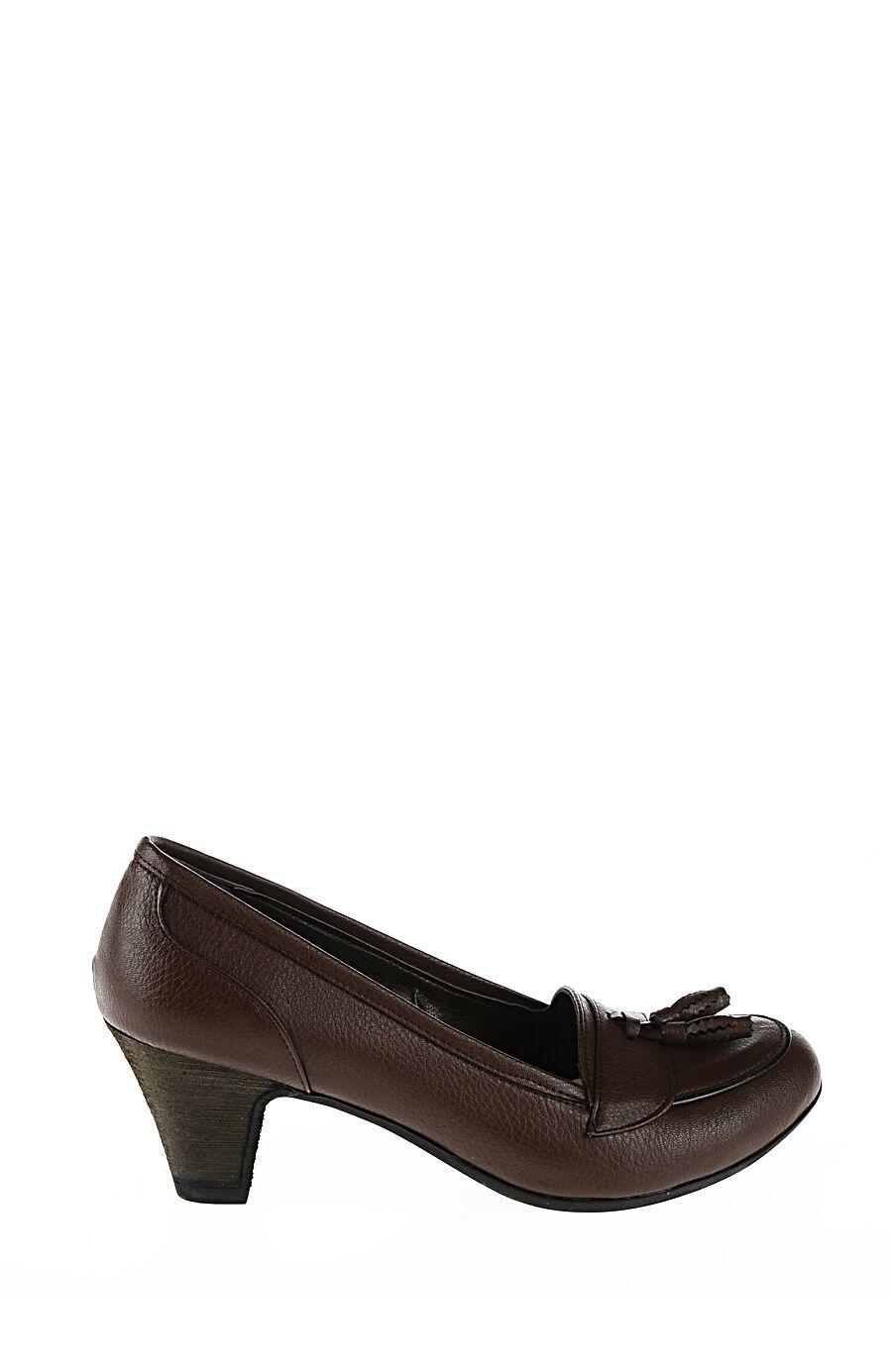 Kahverengi 7 Pont Ökçeli Ayakkabı