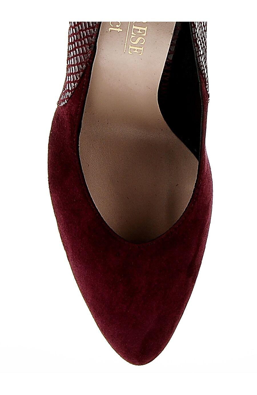 Süet Bordo Ayakkabı