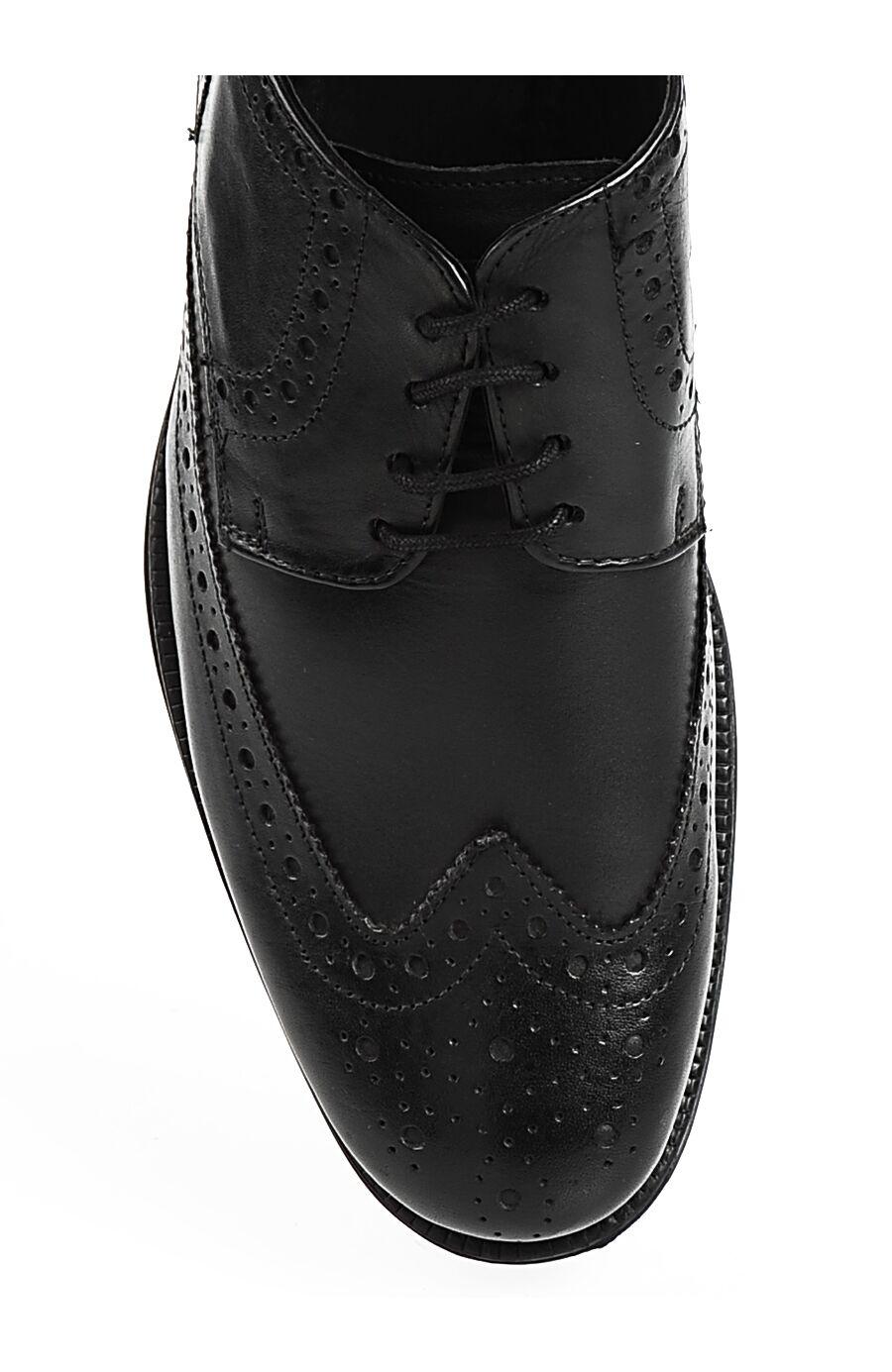 Siyah Xtı Brogue Ayakkabı