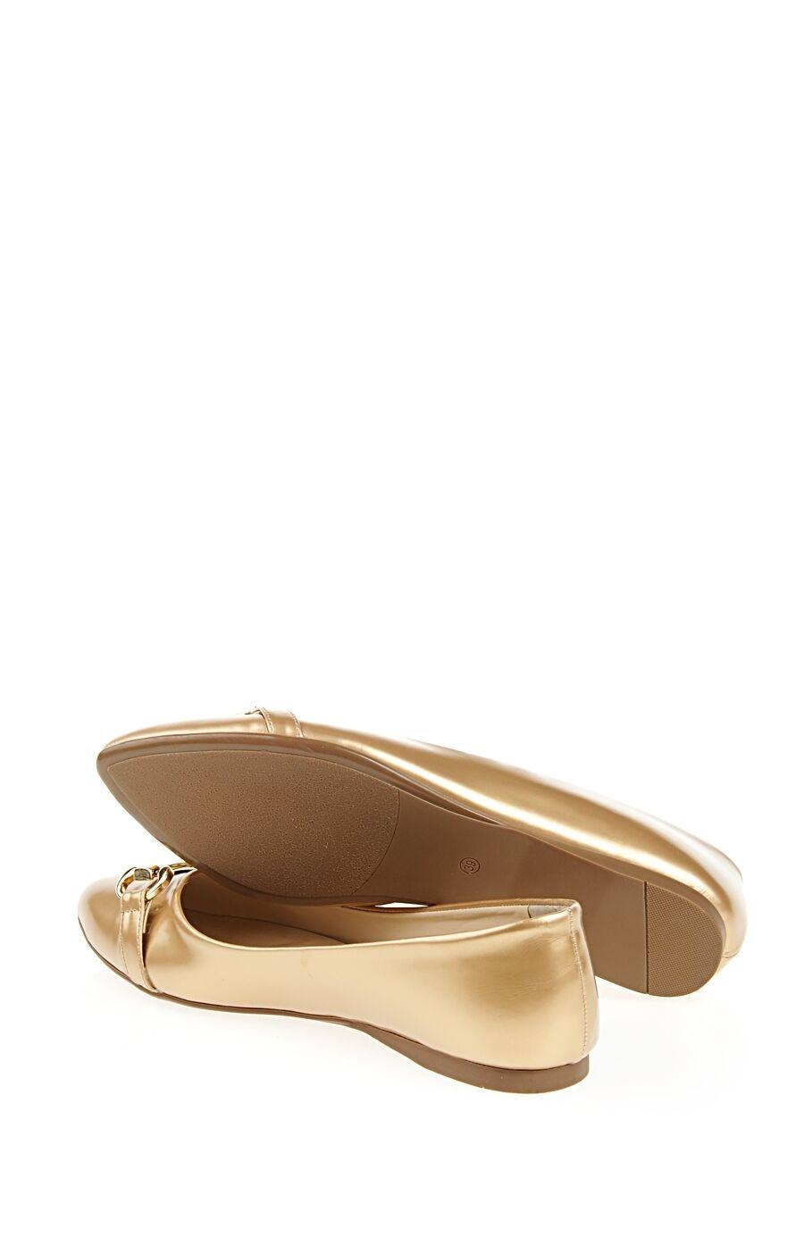 Tokalı Altın Rengi Babet