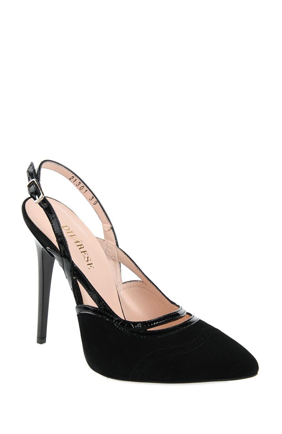 Süet Topuklu Ayakkabı