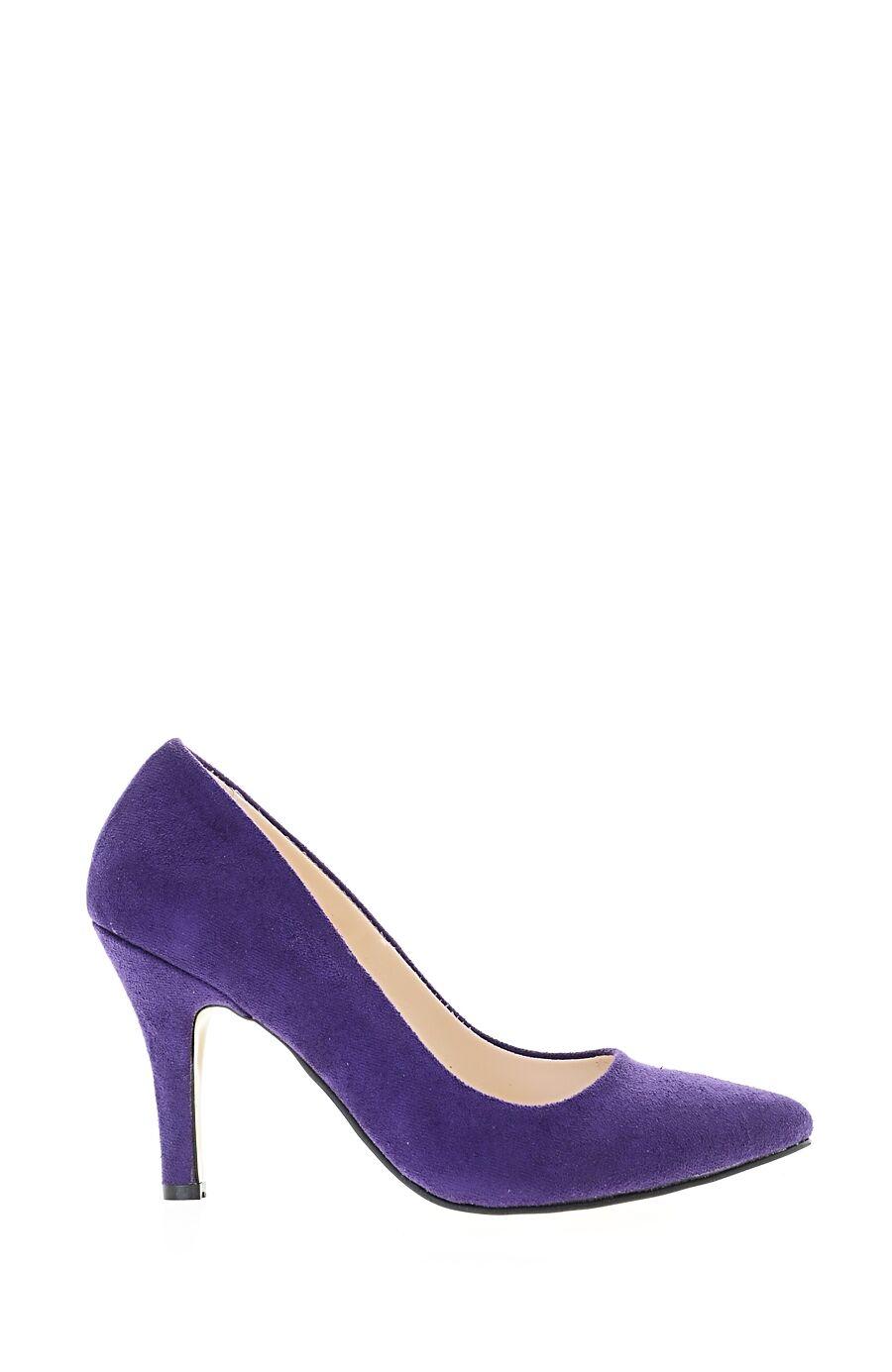 Mor Süet Topuklu Ayakkabı