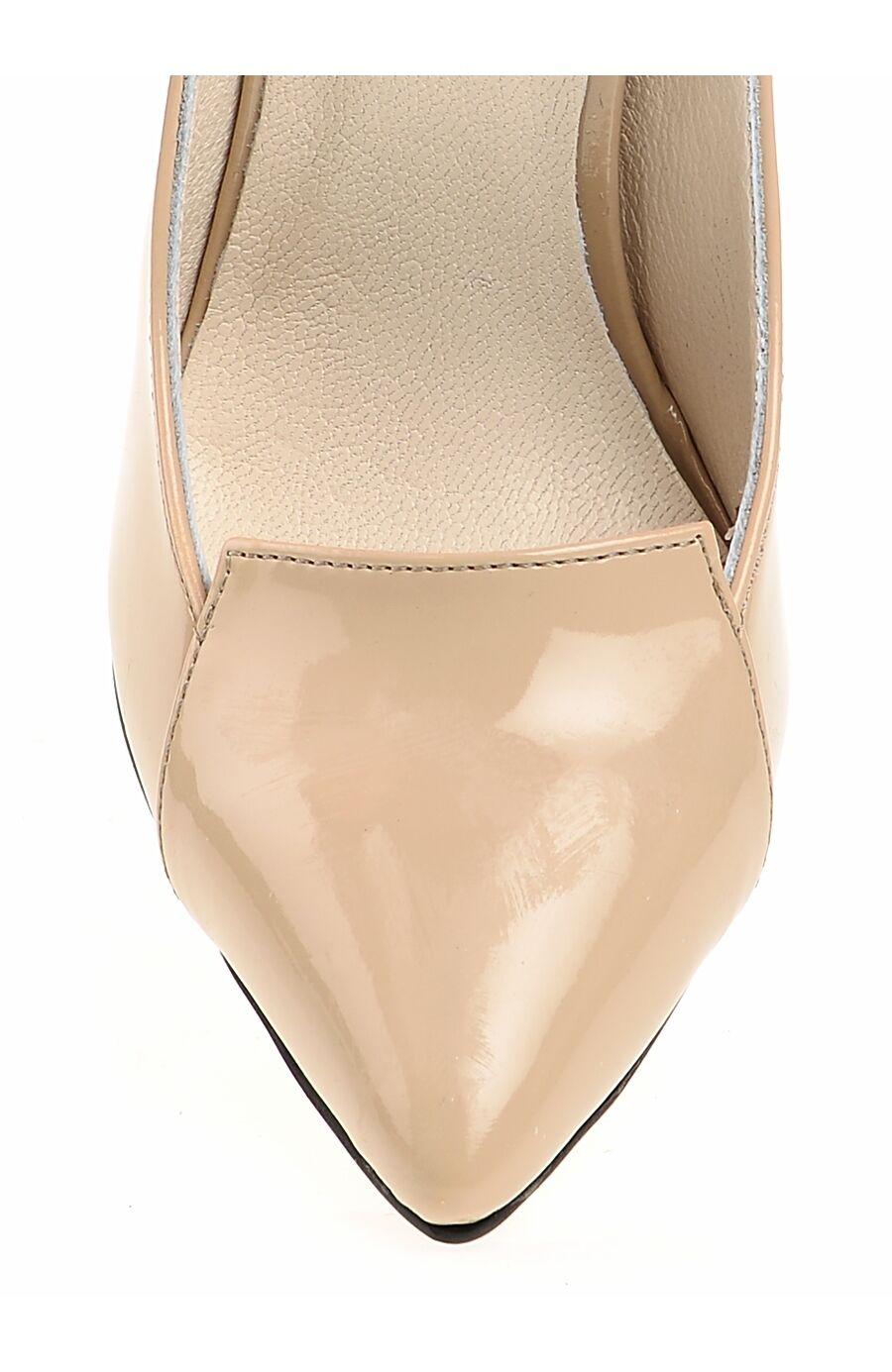 Bej Topuklu Ayakkabı