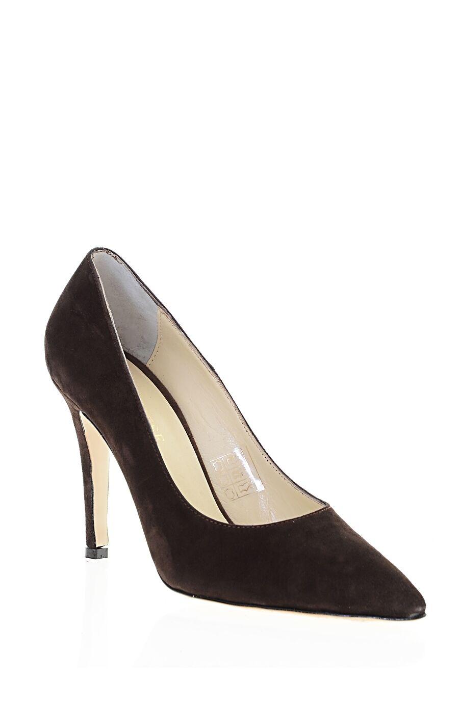 Kahverengi Süet Topuklu Ayakkabı