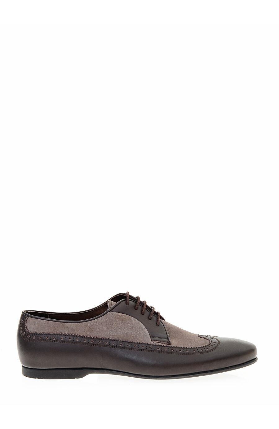 Vizon Kahverengi Brogue Ayakkabı