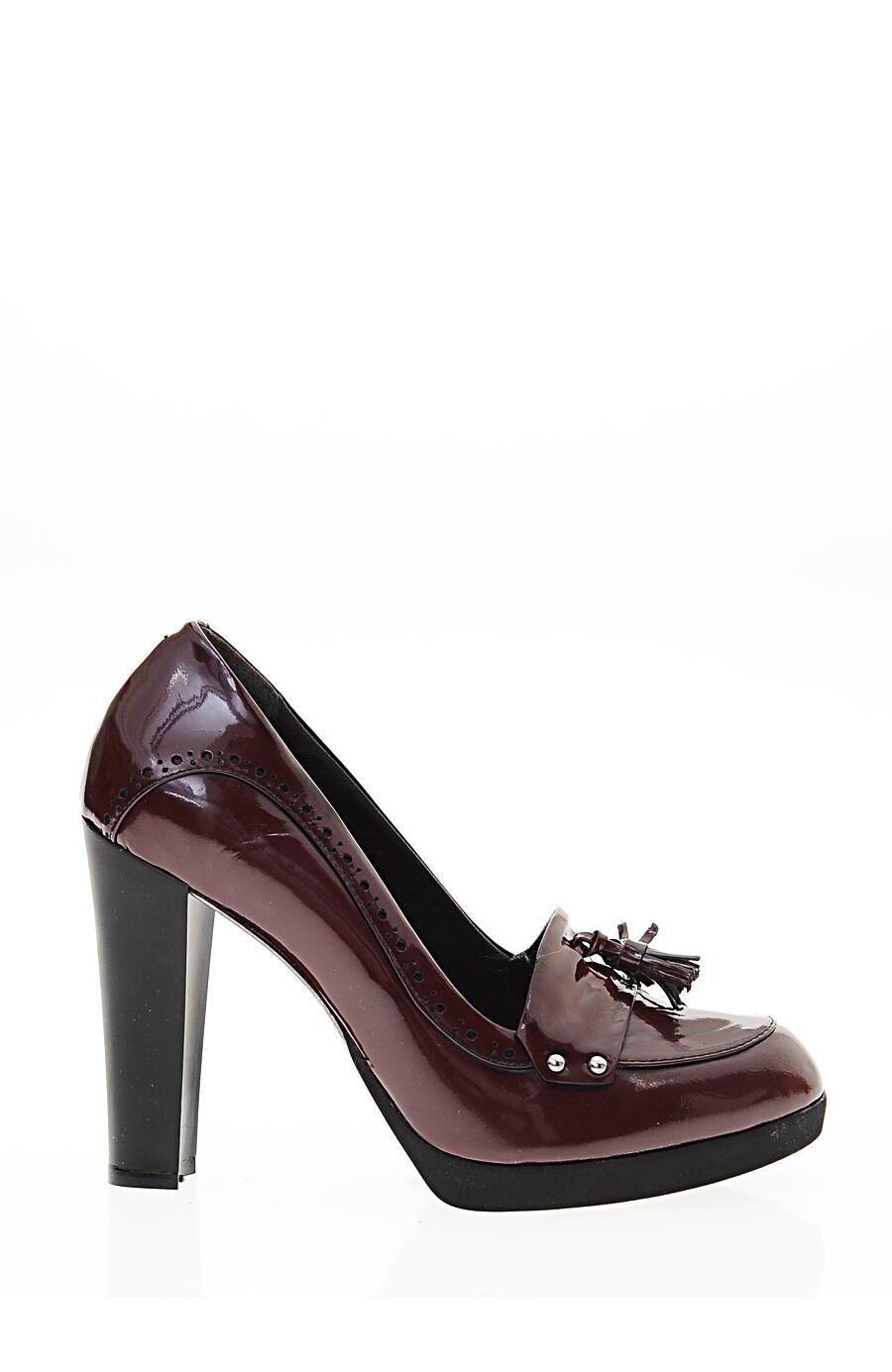 Topuklu Bordo Loafer Ayakkabı