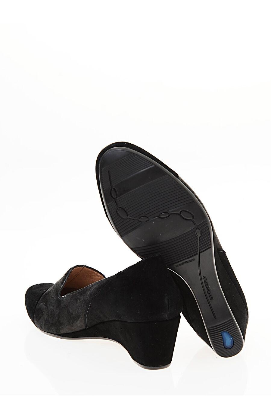 Stonefly Nubuk Ayakkabı