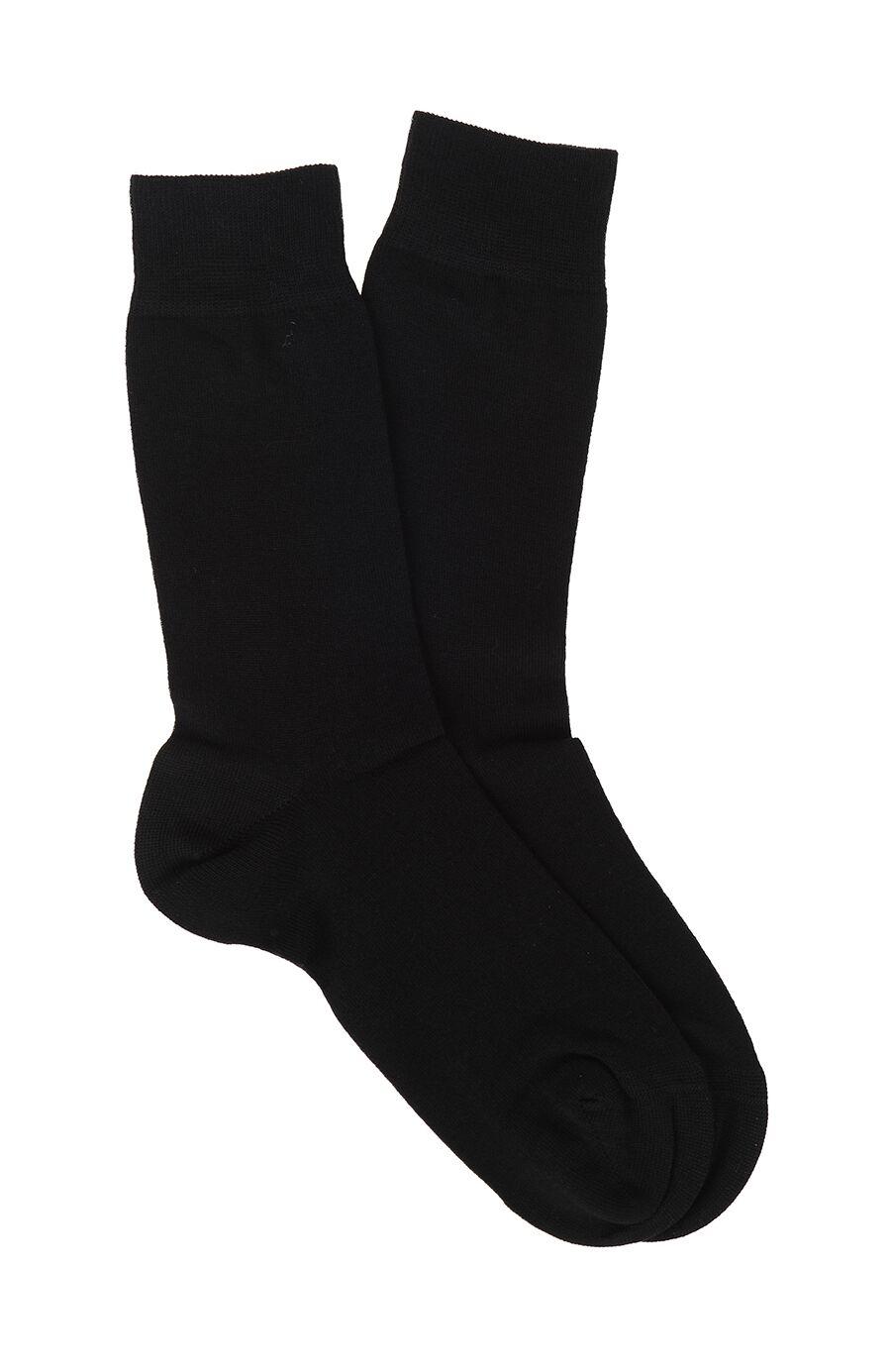 Desenli Siyah Çorap