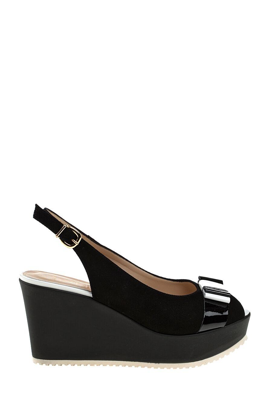 Feta Topuklu Siyah Ayakkabı