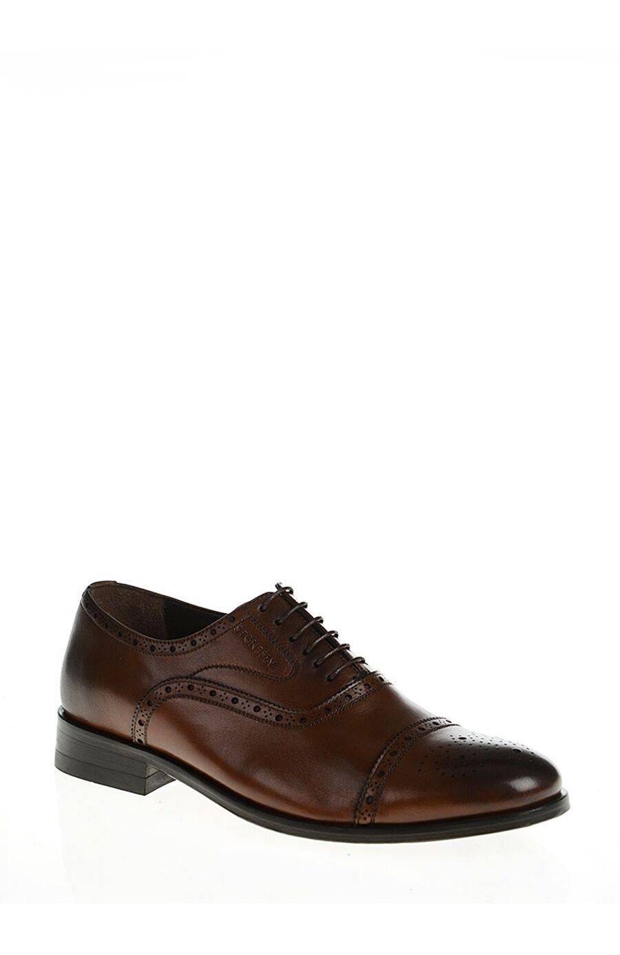 Stonefly Bağcıklı Taba Ayakkabı