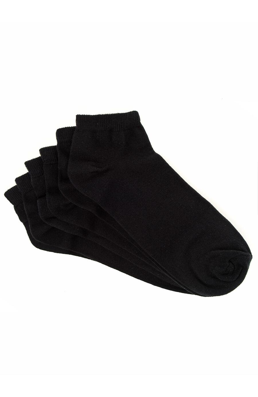 3'lü Siyah Patik Çorap