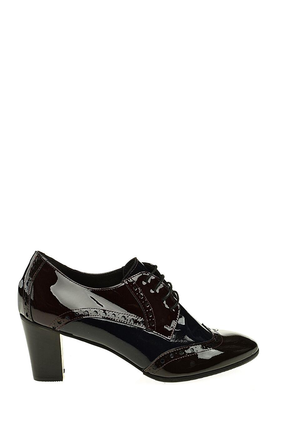 Zımba Desenli Lacivert Rugan Ayakkabı
