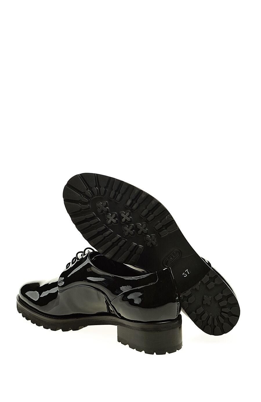 Siyah Rugan Ayakkabı