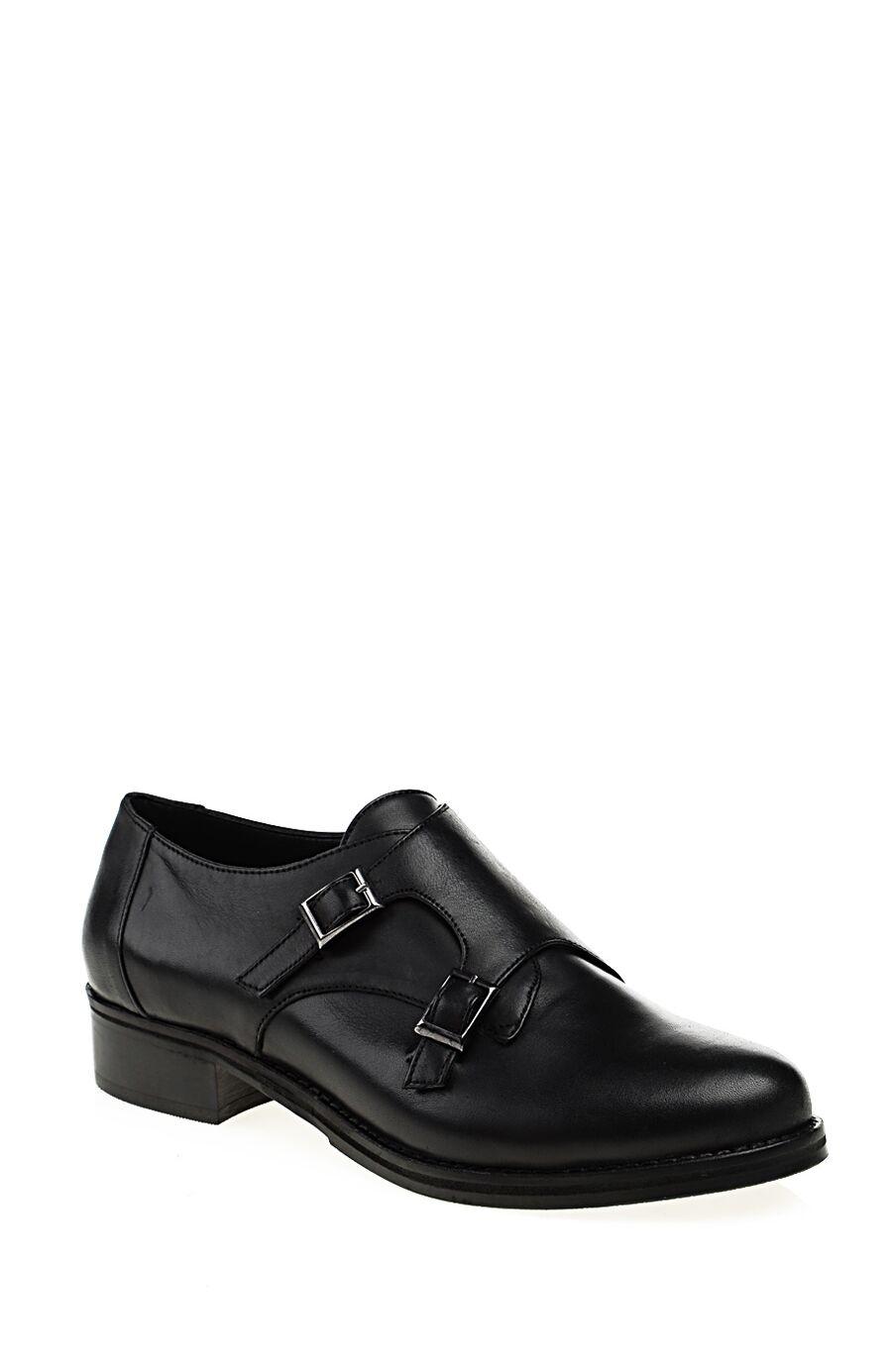 Siyah Deri Monk Ayakkabı