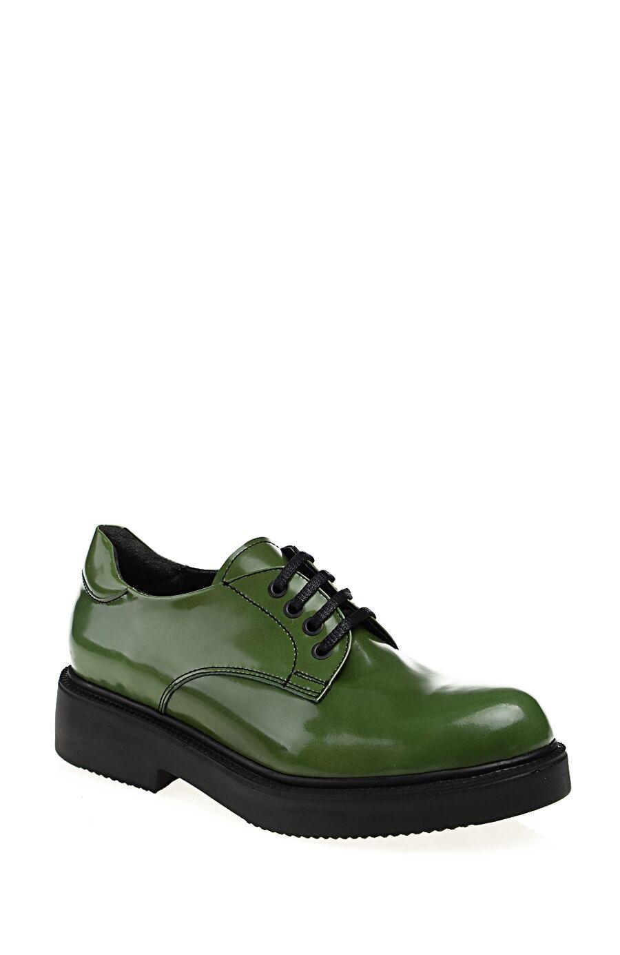 Yeşil Deri Bağcıklı Ayakkabı