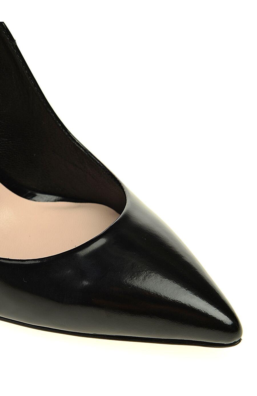 Siyah Deri Stiletto