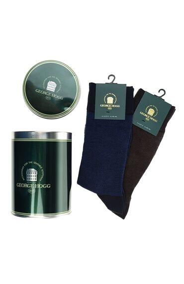 Bamboo Desenli Kahverengi 2'li Çorap Set