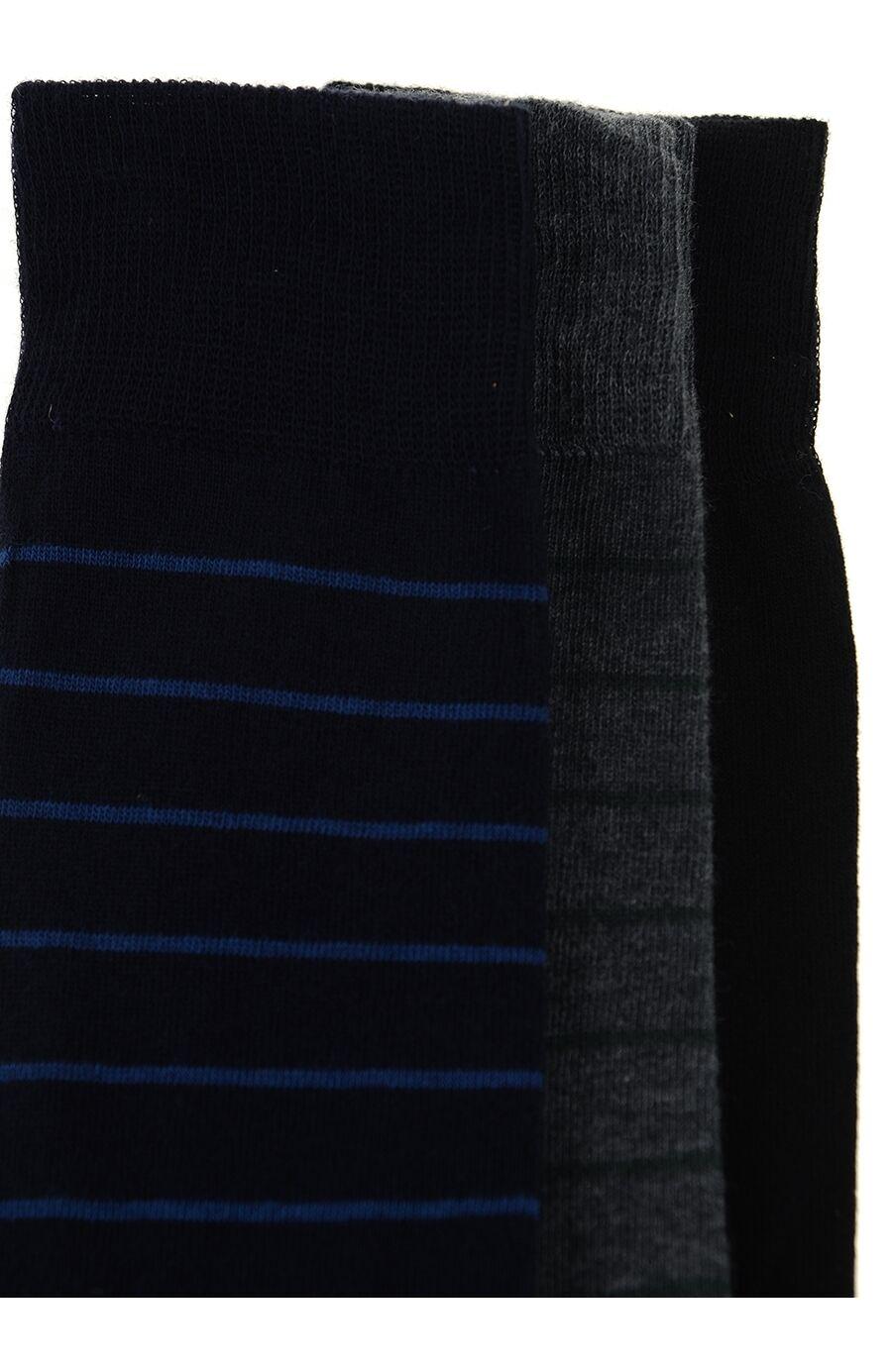 Çizgili Lacivert 3'Lü Çorap Set