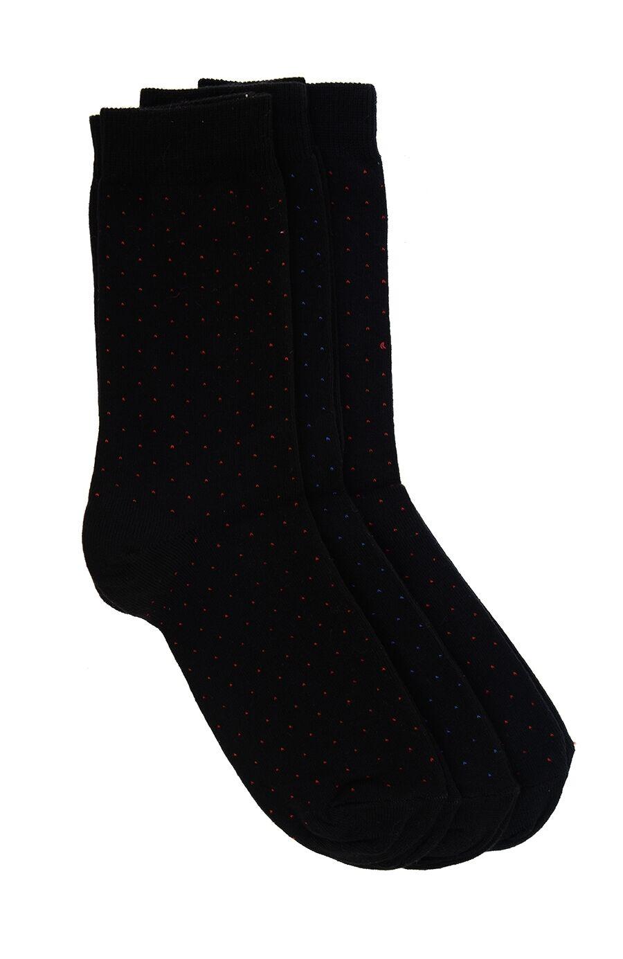 Siyah 3'Lü Çorap Set