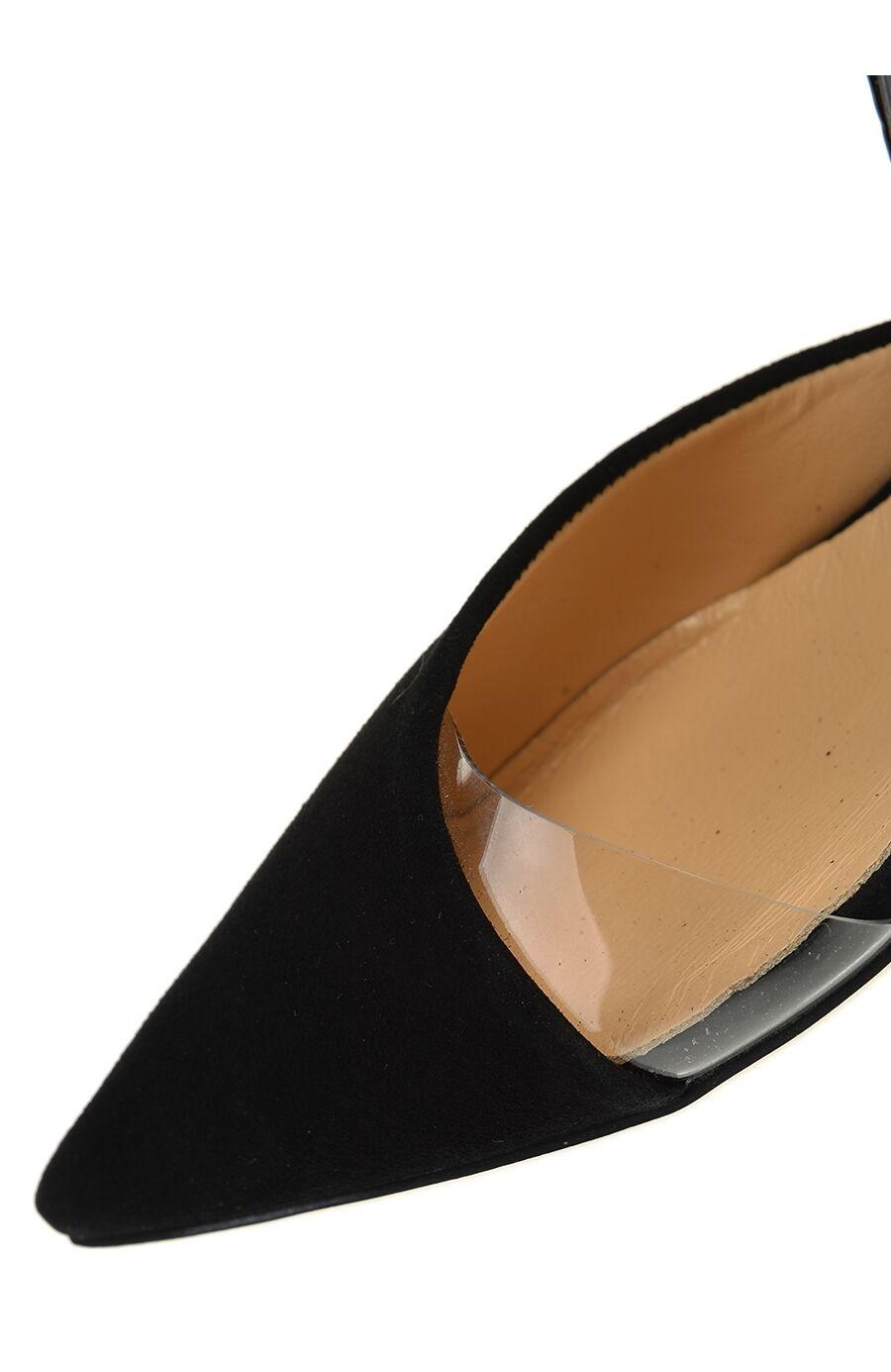 Syah Deri Gova Ayakkabı