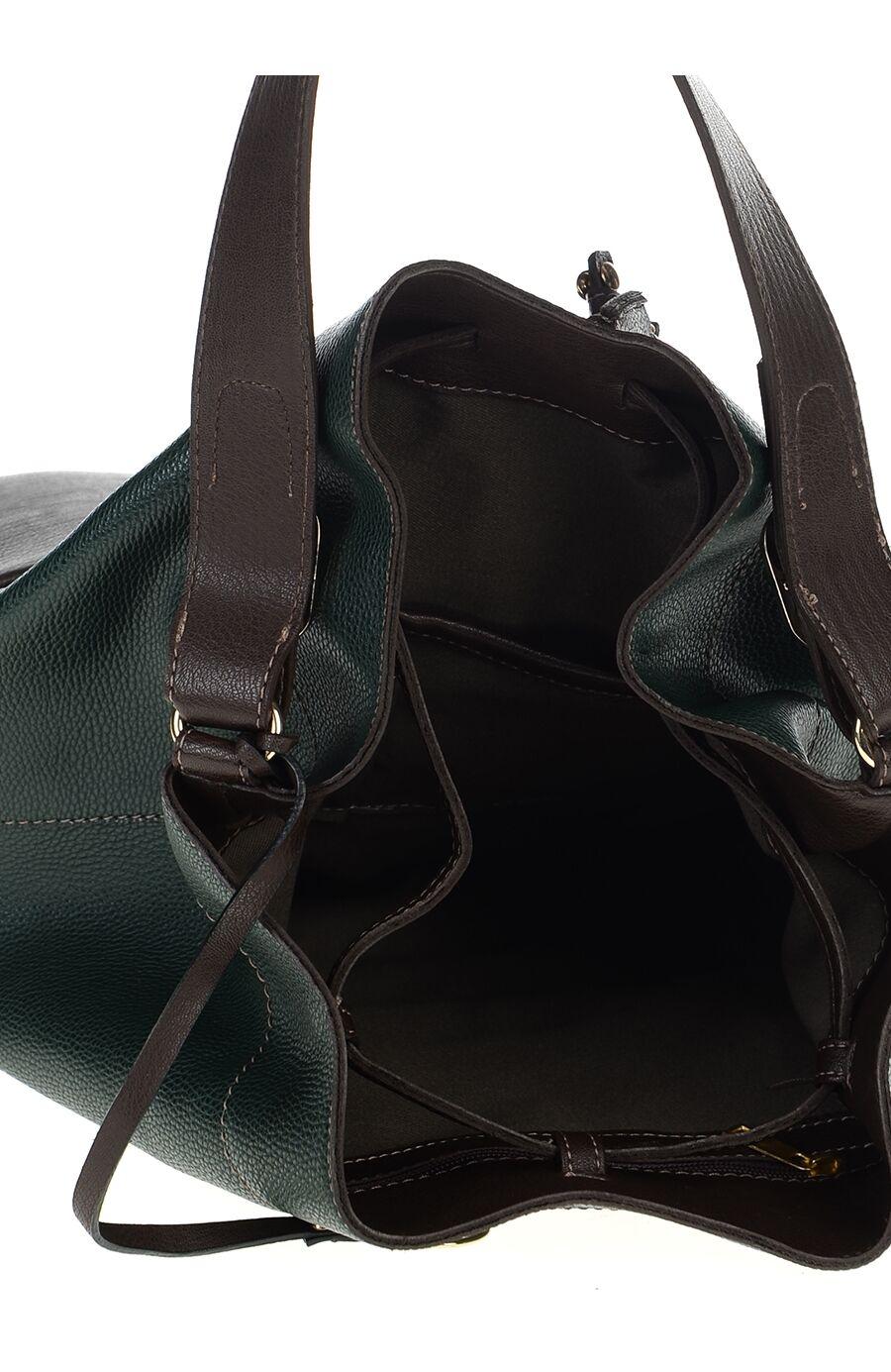 Yeşil Bucket Çanta
