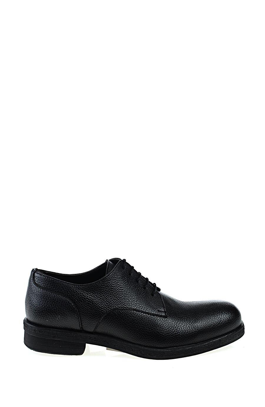 Siyah Smart Casual Ayakkabı