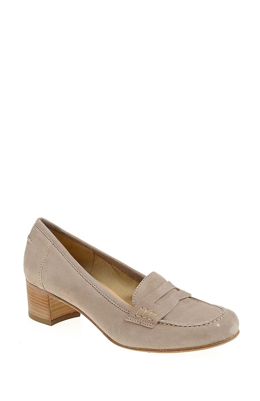 Vizon Süet Ayakkabı