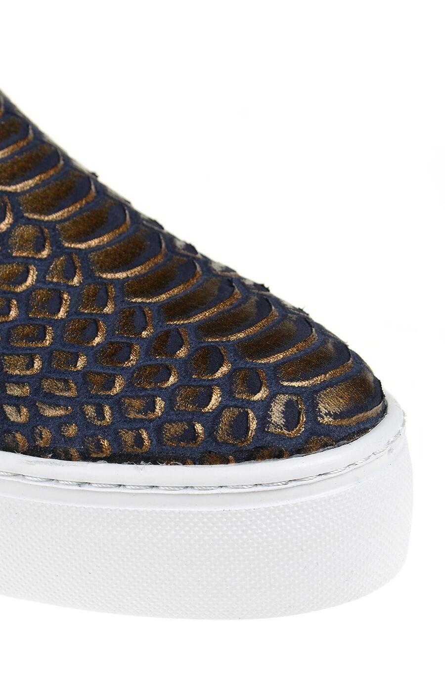 Baskılı Lacivert Sneaker