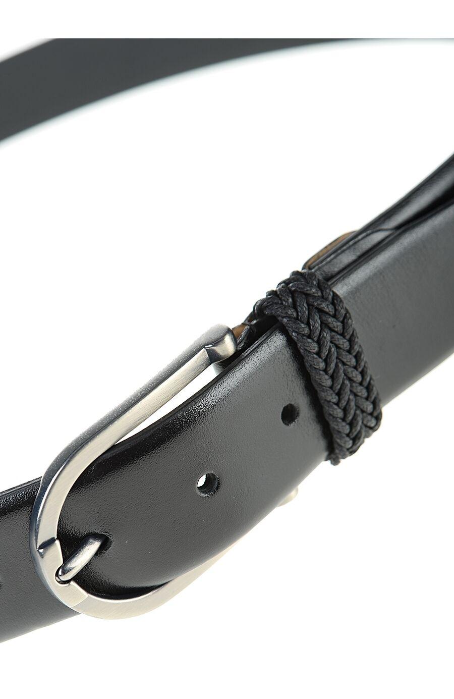 Örgü Detaylı Siyah Kemer