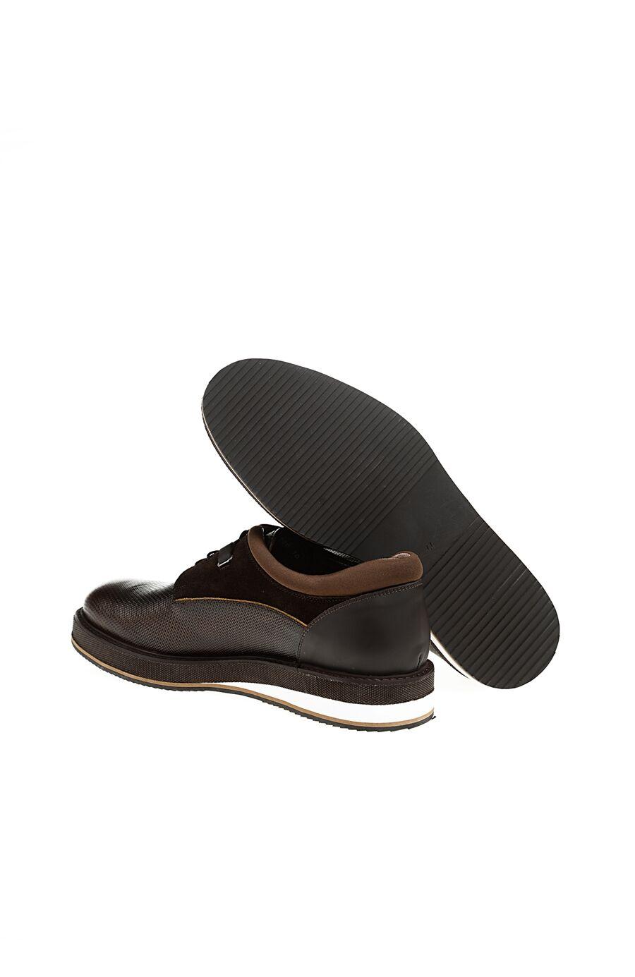 Taba Renk Deri Ayakkabı