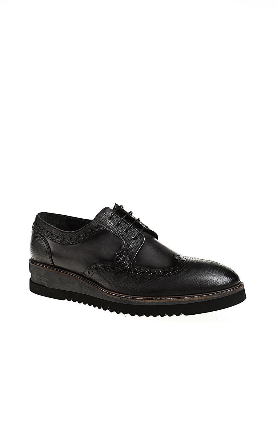 Zımba Desenli Deri Ayakkabı
