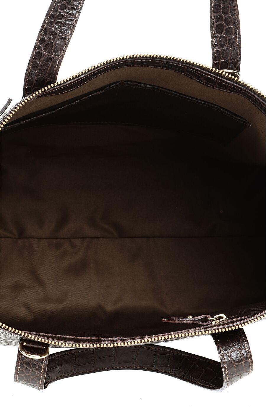Kahverengi Deri Çanta