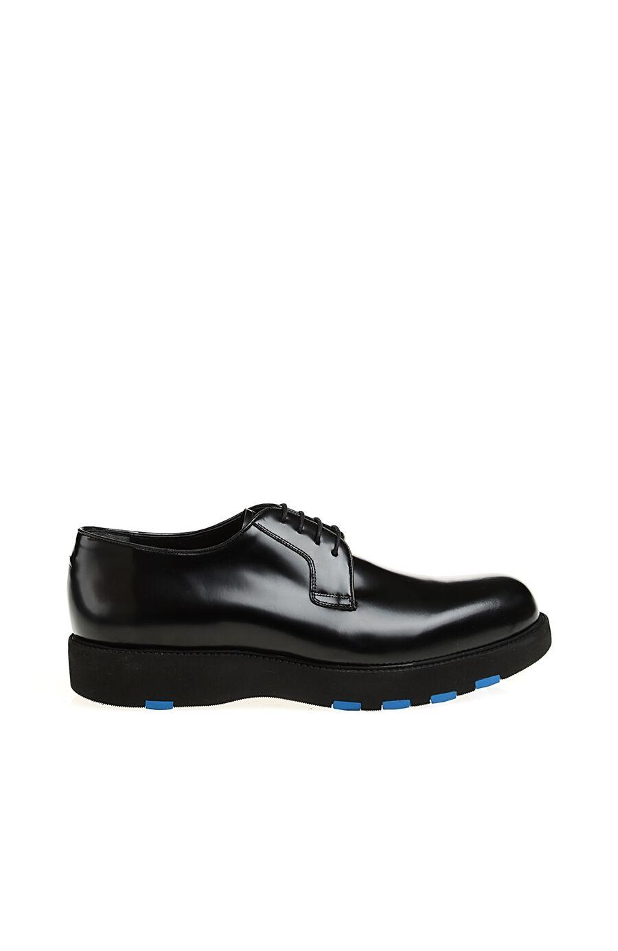 Taban Detaylı Siyah Ayakkabı