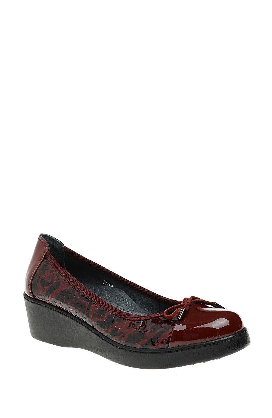 Bordo Deri Ayakkabı
