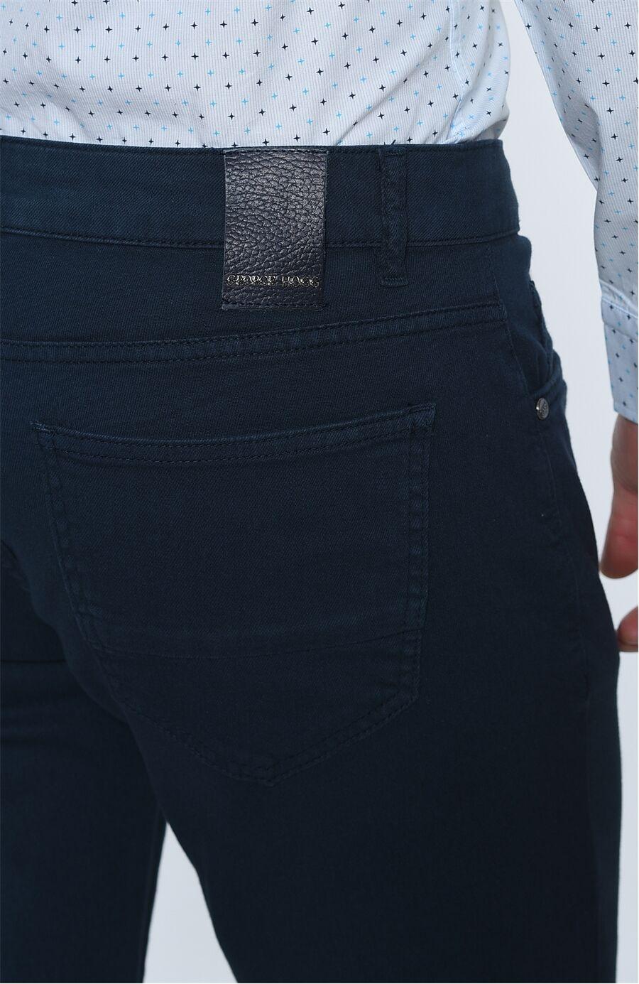 İndigo Casual Pantolon