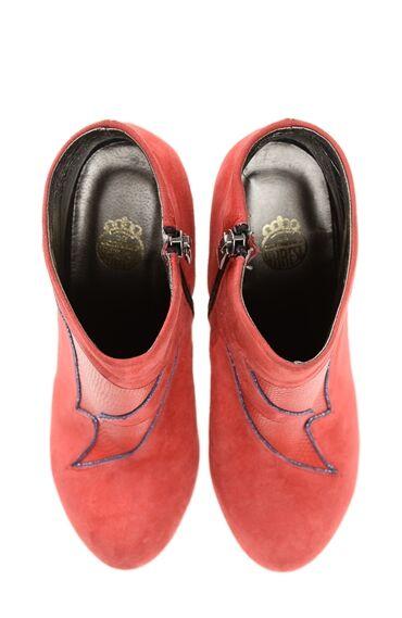 1970Ler Kırmızı Bot
