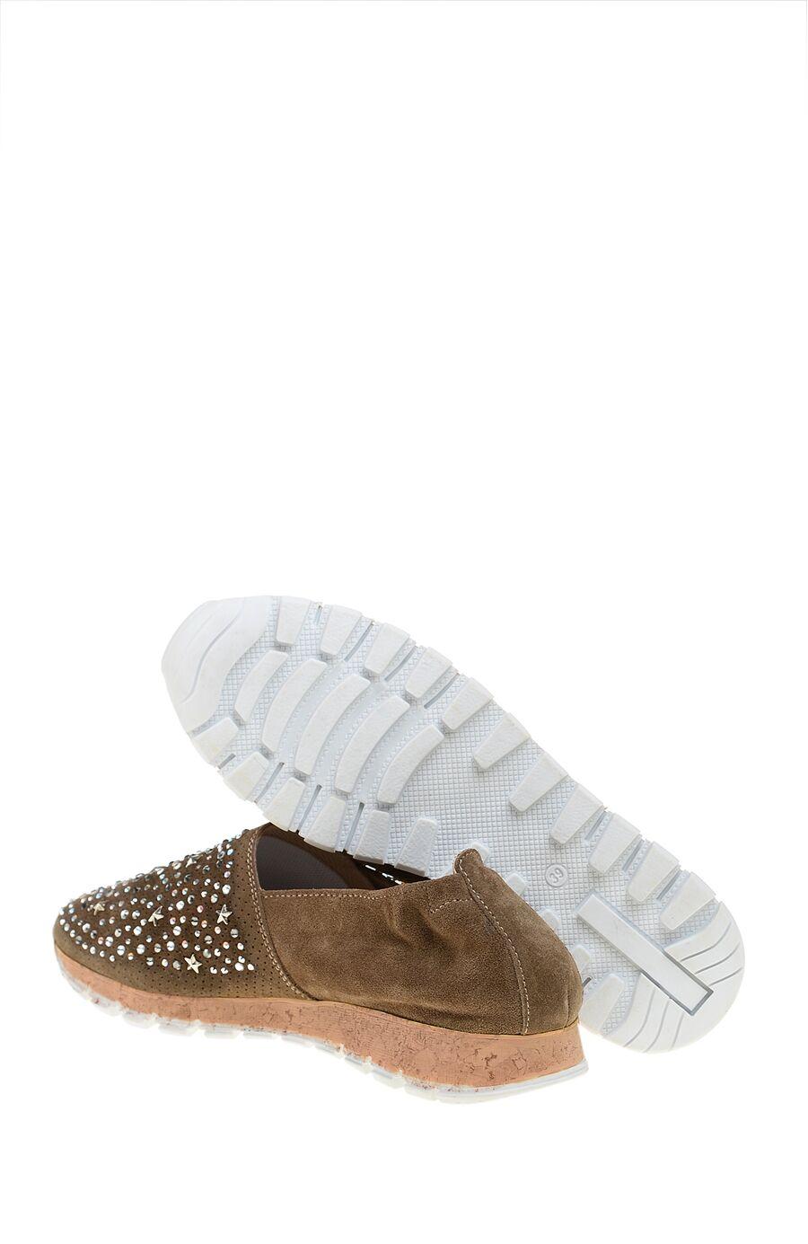 Taş Detaylı Vizon Sneaker