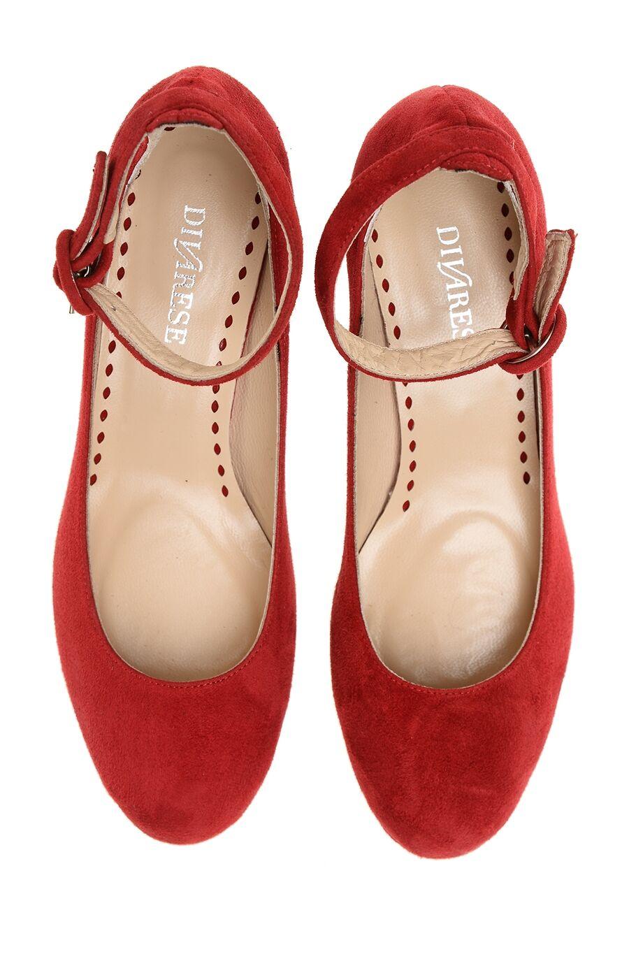 Kırmızı Süet Deri Topuklu Ayakkabı
