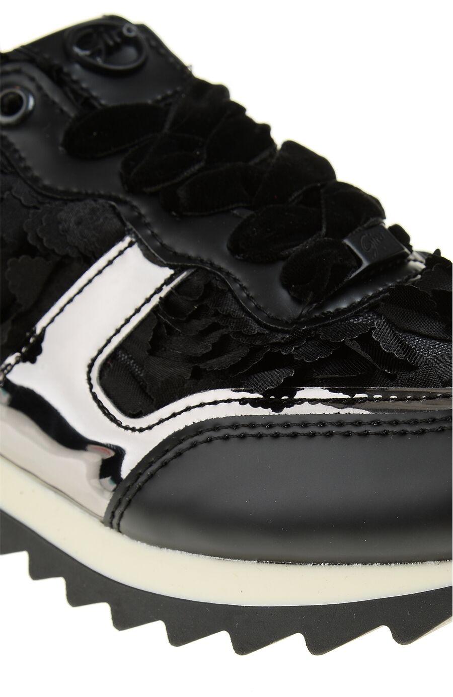 Giro Siyah Desenli Sneaker