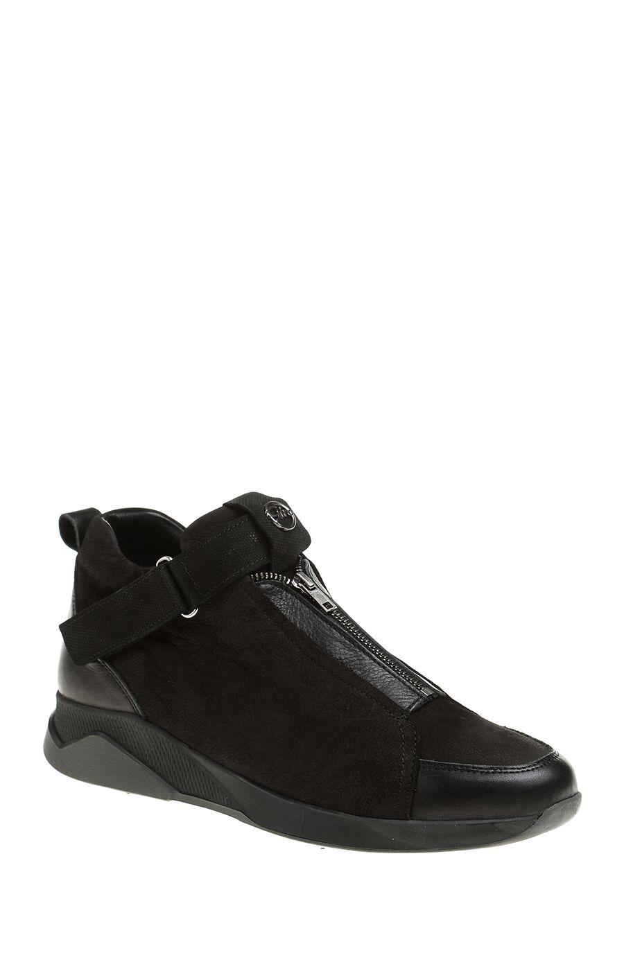 Nubuk Siyah Sneaker Bot