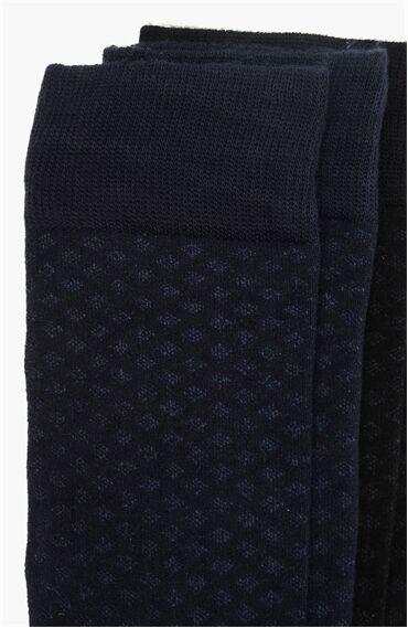 Bamboo Jakarlı Siyah Lacivert 2'li Erkek Çorap Seti