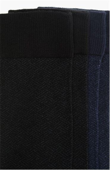 Bamboo Jakarlı Lacivert 2'li Çorap Set