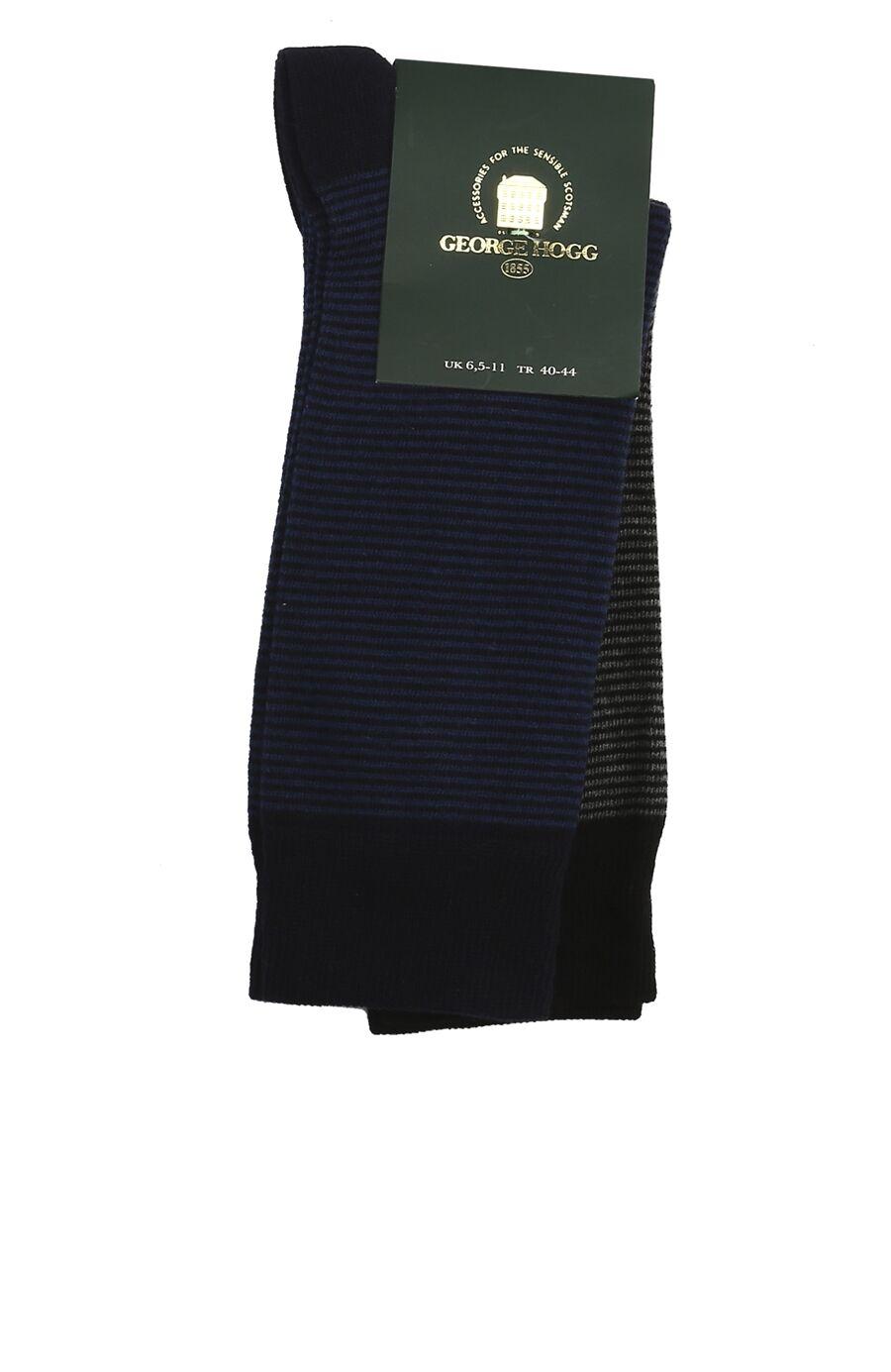 Çizgili Siyah 2li Çorap Set