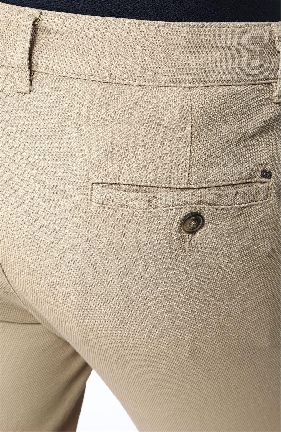 Armürlü Bej Pantolon