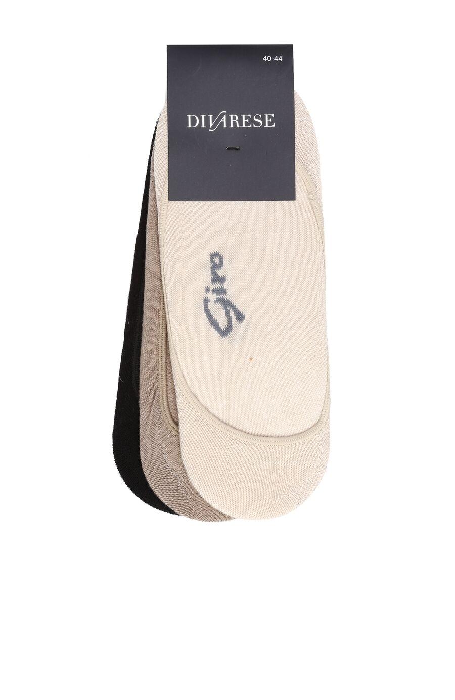 Bej 3'Lü Çorap Set