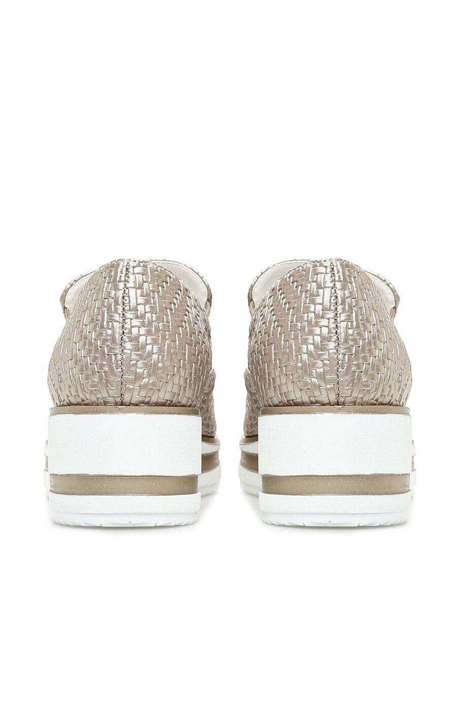 Örgü Dore Ayakkabı