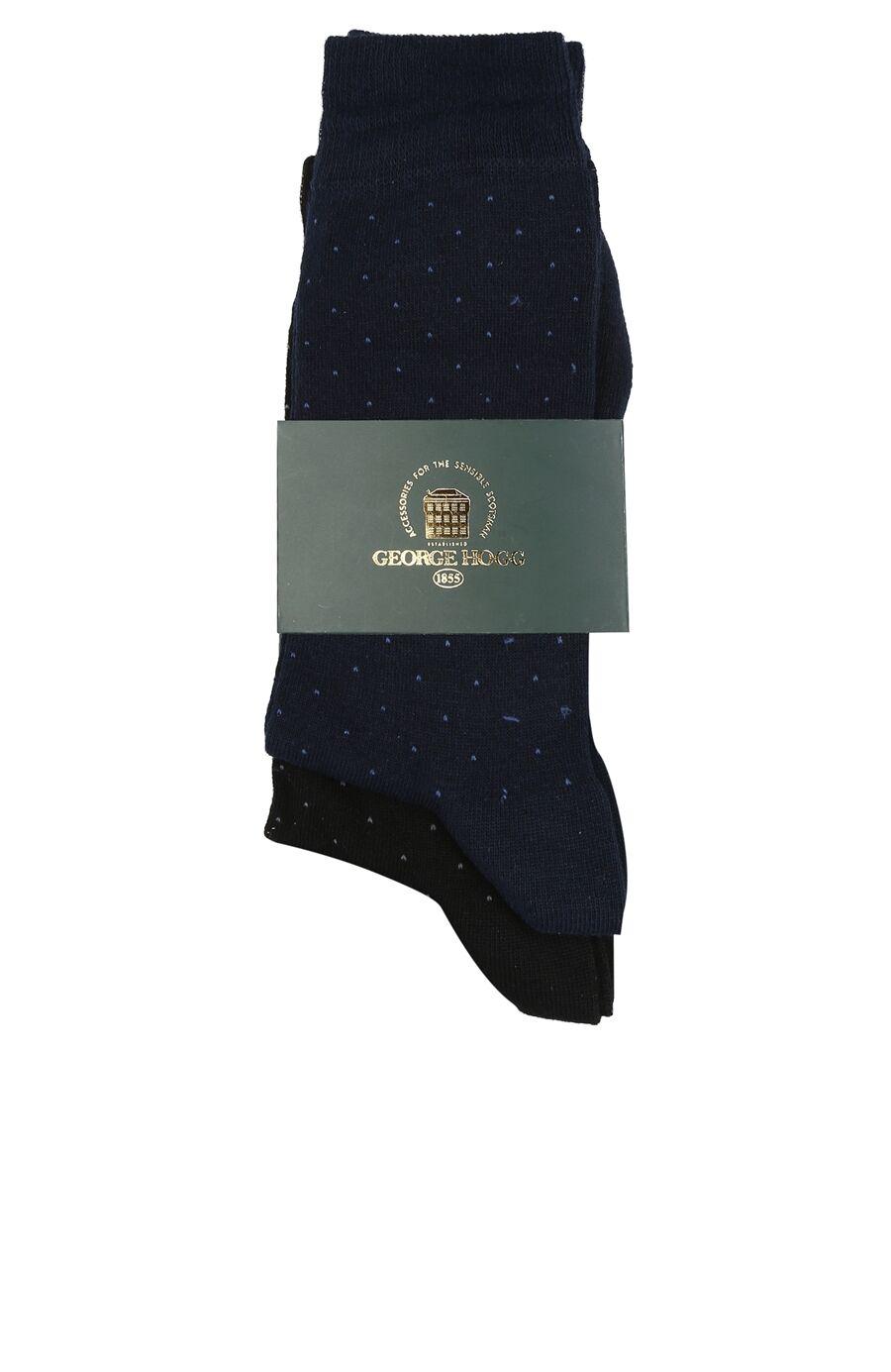 Desenli Siyah Antrasit Lacivert 2li Erkek Çorap Seti