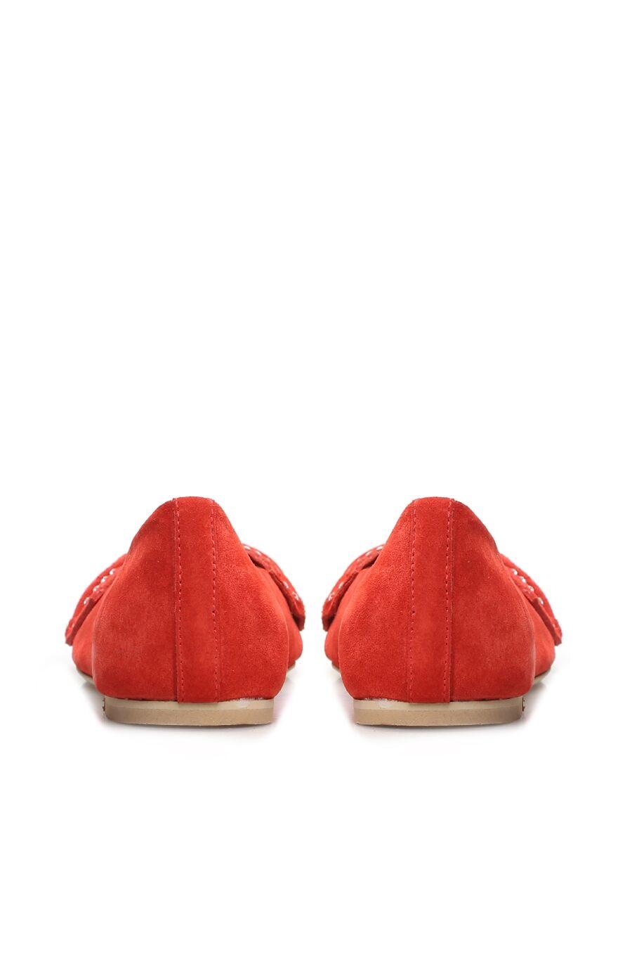 Kırmızı Süet Kadın Babet
