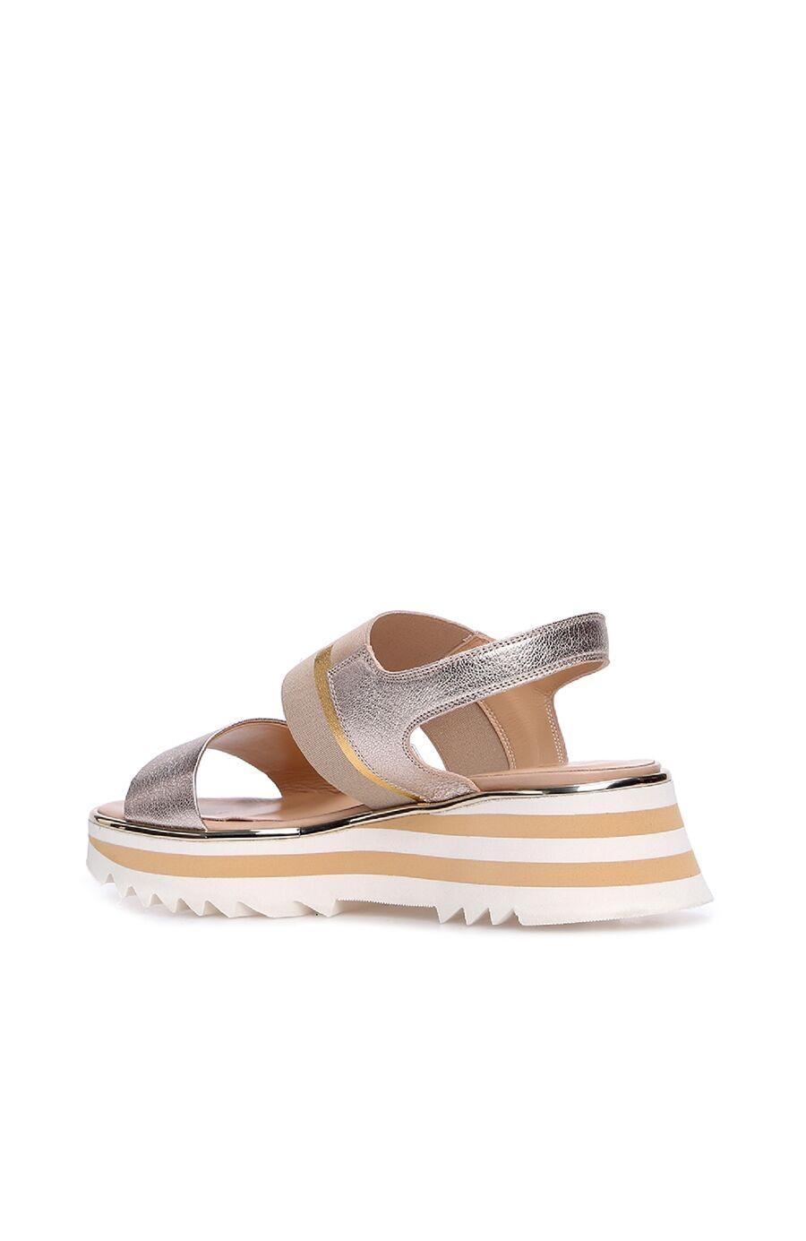 Altın Rengi Kadın Sandalet